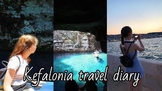 KEFALONIA (GREECE) TRAVEL DIARY 2018|Sophia