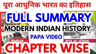 full modern indian history PAPA VIDEO adhunik bharat itihas spectrum uppsc ias psc ssc sarkari exam