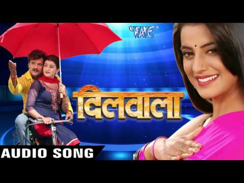 नफरत के बाँस - Nafarat Ke Bans - Dilwala - Khesari Lal - Bhojpuri Sad Songs 2016 new