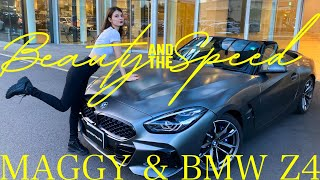 マギーが紹介するのはBMWのロードスター、Z4 M40i。日本限定20台の特別色のオープンモデルで駆けぬけるマギーのドライビングも必見! ※BMWの試乗会場にて走行 ...