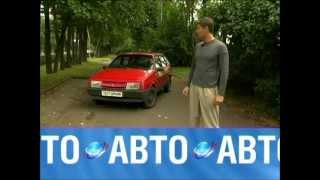 Тест-драйв ВАЗ-2109