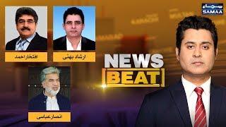 Kasur ke bachon ka kasur kia? | News Beat | SAMAA TV | 20 September 2019