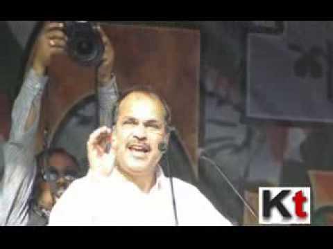 Pradesh Congress President Adhir Ranjan Chowdhury addressing workers' meeting at Sahid Minar