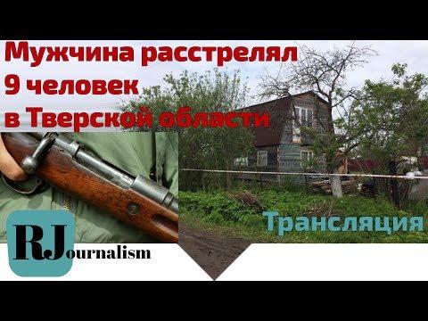 православные знакомства тверской области
