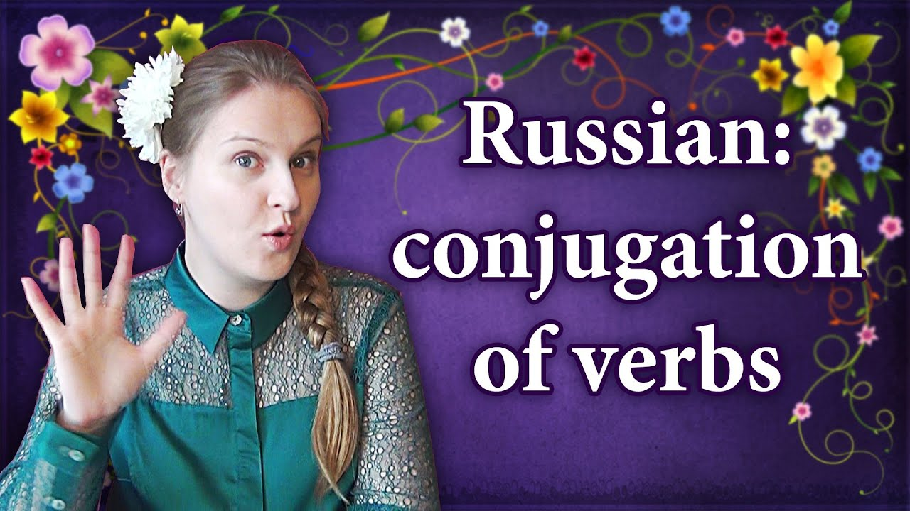 Russian Grammar 2nd