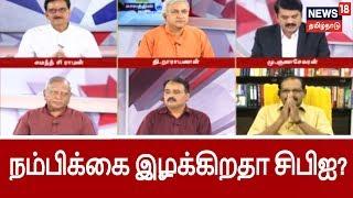 Kalaththin Kural - News18 TamilNadu tv Show