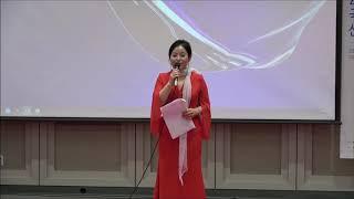 [도전한국인 소개] 사회자 이채유 아나운서 / 2020…