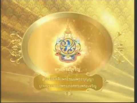 กลอนวันพ่อ ผลิตโดย Thai PBS