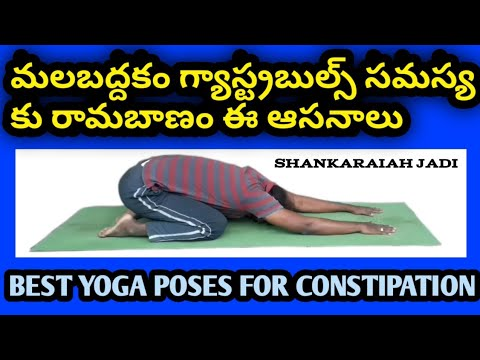 best yoga poses for constipation and gas trouble  youtube