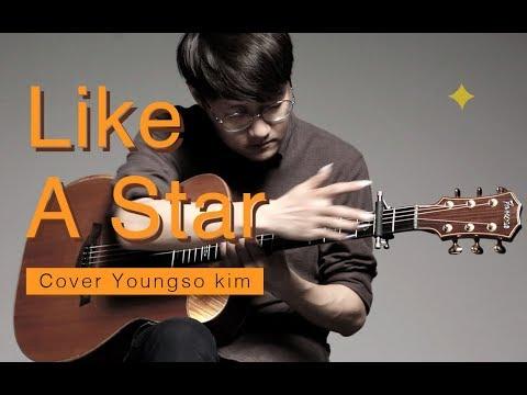 Download 冠軍版小星星了解下?《Like A Star》吉他指彈 Cover日本指彈大賽冠軍金英素 演奏示範 指彈吉他教學 吉他指彈