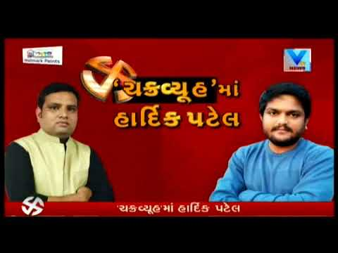 Hardik Patel clear his stand on Gujarat Elections in an Exclusive Interview on Chakravyuh