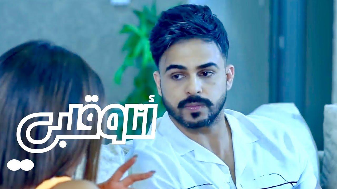 أنا و قلبي  | الموسم 1 الحلقة 27 |  مختله  |   #يوسف_المحمد  | Me & My Heart |  Psycho |  S1 E27