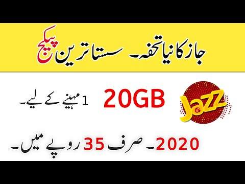 Jazz cheap internet packages 2020 monthly and weekly | New year offers