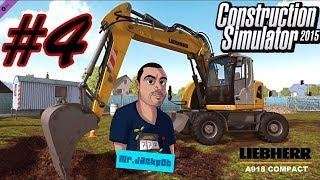 Нова МАШИНА Construction Simulator 2015 #4