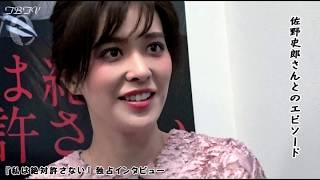 「私は絶対許さない」 平塚千瑛さん 独占インタビュー!!! 雪村葉子 検索動画 23