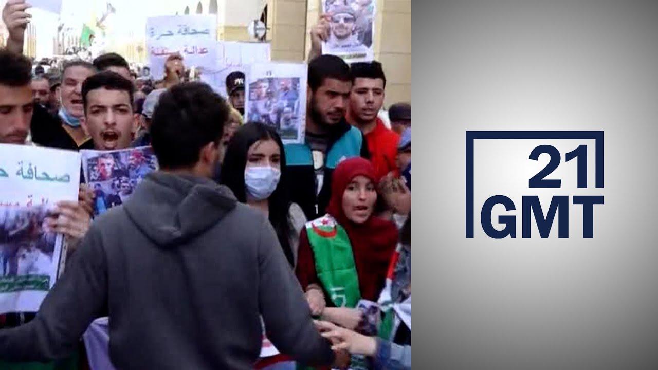 مسيرة طلابية داعمة للحراك الشعبي في الجزائر  - 05:56-2021 / 4 / 7