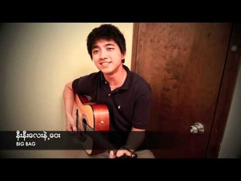 Burmese Songs Cover Medley No.1 - (Zeke Cover): These are some of the popular burmese songs back when I was in High School :)