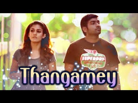 Thangamey Unnathan - Karaoke