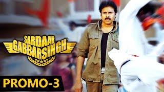 Sardaar Gabbar Singh Promo- 3  || Power Star Pawan Kalyan || Kajal Aggarwal ||