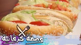 """وصفة الـ""""Tuna Sandwich"""""""