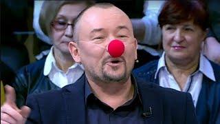 Артем Шейнин. Быдло-пропагандист первого канала! Ведущий-алкоголик на службе Путина!