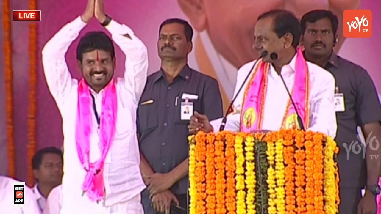 KCR Speech at TRS Praja Ashirvada Sabha - Vikarabad | Telangana Elections  2018 | YOYO TV Channel