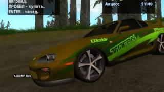 GTA San Andreas B 13 NFS 1серия
