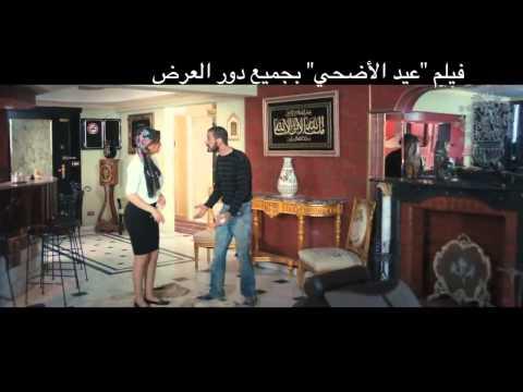 فيلم المواطن برص بطولة رامي غيط ودينا فؤاد كامل Youtube