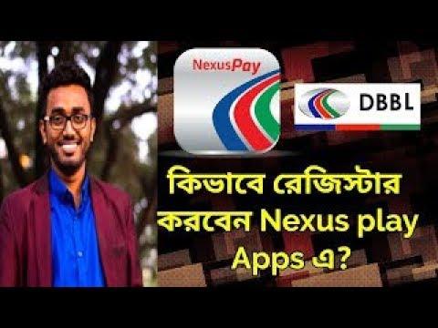 NexusPay - Dutch-Bangla Bank( DBBL) A to Z Bangla