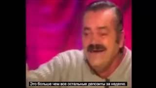 Юмор про Форекс брокеров