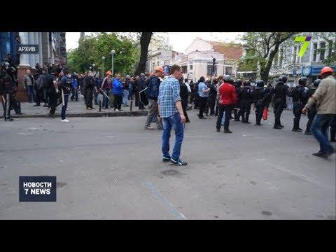 Новости 7 канал Одесса: Экс-фигуранты дела 2 мая могут выйти на свободу под залог