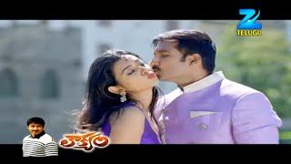 Soodu Soodu Song | Loukyam | Sriwass, Gopichand & Brahmanandam