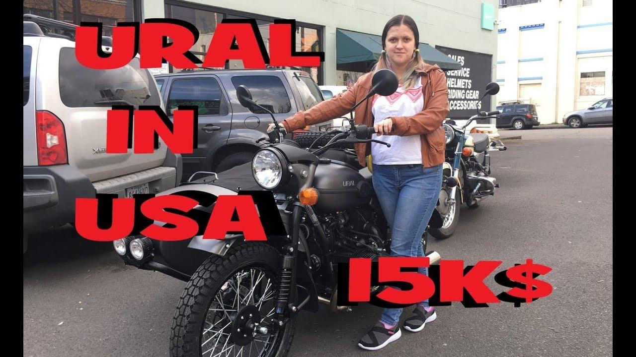 Сколько стоит в Америке мотоцикл УРАЛ?! Мопеды Vespa! Ural Motorcycles