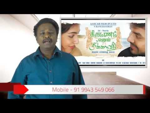 Thirumanam Ennum Nikkah Movie Review | Jai, Nazriya | Tamiltalkies