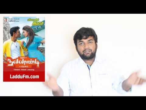 naiyandi tamil movie review by prashanth