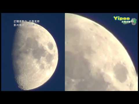 UFO In NASA Videos