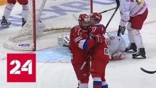 Российские хоккеисты обыграли сборную Белоруссии в контрольном матче - Россия 24