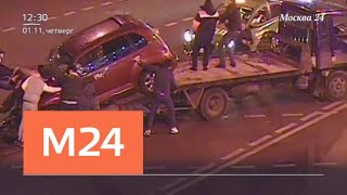 Смотреть видео В Москве пьяный таксист устроил крупное ДТП - Москва 24 онлайн