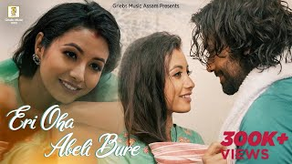 Eri Oha Abeli Bure Assamese Song Download & Lyrics