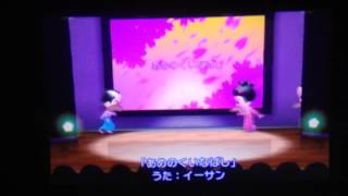 Tomodachi Life: Unused Enka Song