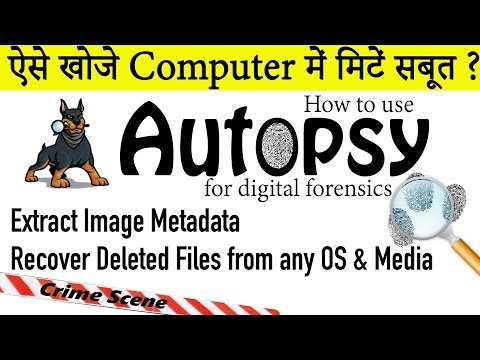 Autopsy : digital forensics tutorial on Windows & Linux - File recovery, Image metadata extract thumbnail