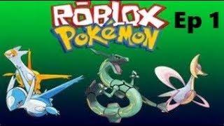(Roblox Project Pokemon) I Choose You Charmander! Ep 1