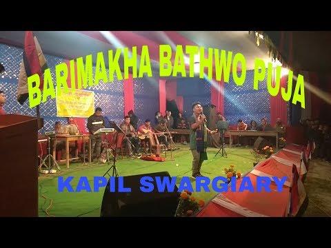 Nena Thagwn Ang || [Kapil Swargiary] || New Bodo Video Song 2019 ||