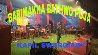 Nena Thagwn ang || [Kapil Swargiary] || New Bodo video song 2019 ||