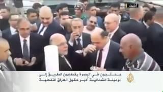 محتجون يقطعون الطريق لأكبر حقول العراق النفطية