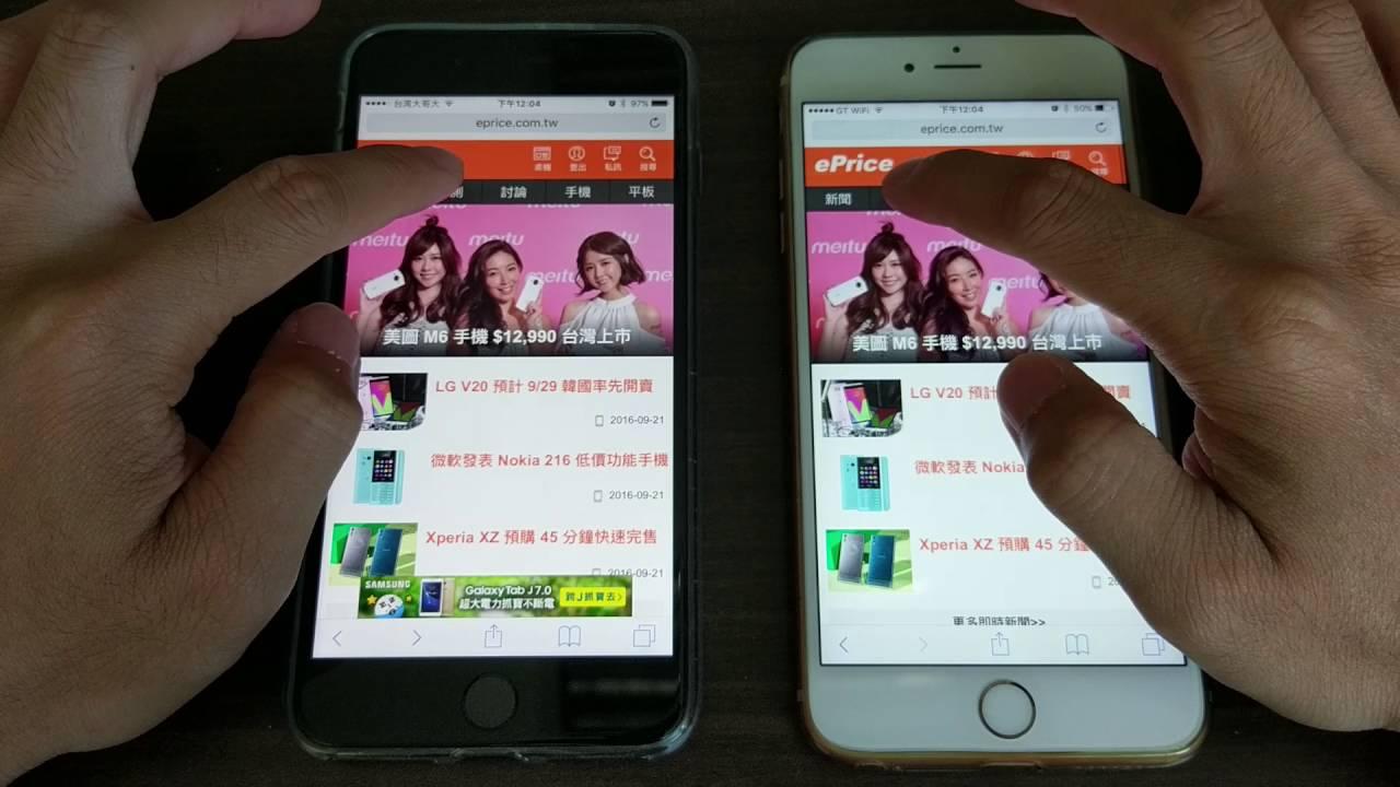 IPhone 7 Plus PK 6s Safari