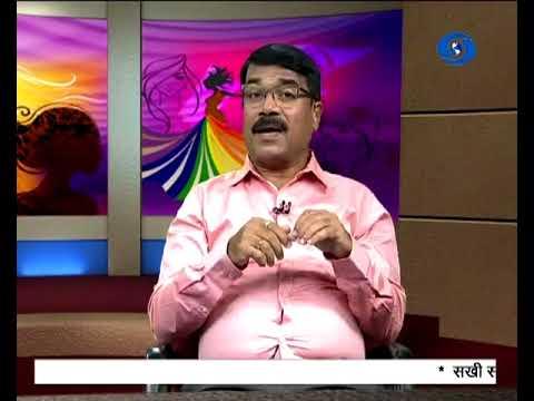 Sakhi Sahyadri - 05 July 2018 - वृक्षसंवर्धन - काळाची गरज