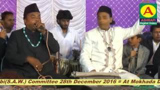 Huzoor Aagaye Hain Qawwal  Aslam Akram Sabri 28 12 2016 Mokhada Dist Palghar