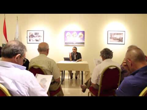 Amjad Iskandar  hosted by Zartonk Armenian Daily at Tekeyan Center Beirut