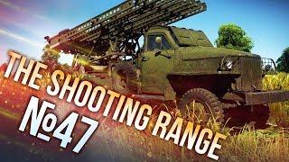 War Thunder: The Shooting Range | Episode 47